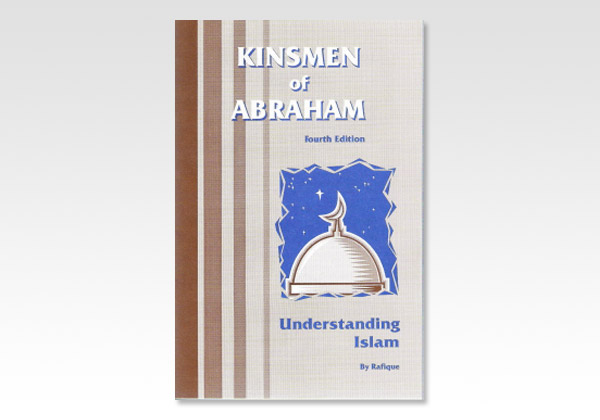 Kinsmen of Abraham