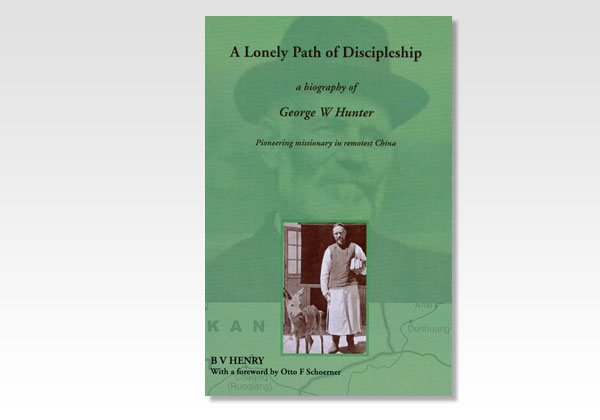 a lonely path of discipleship
