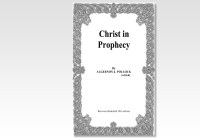Christ-in-Prophecy