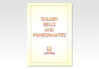 Golden Bells and Pomegranates JST 2507