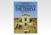 Kregel Pictorial Guide to the Temple