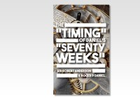 Timing-of-Daniels-70-Weeks