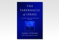 tabernacle of israel